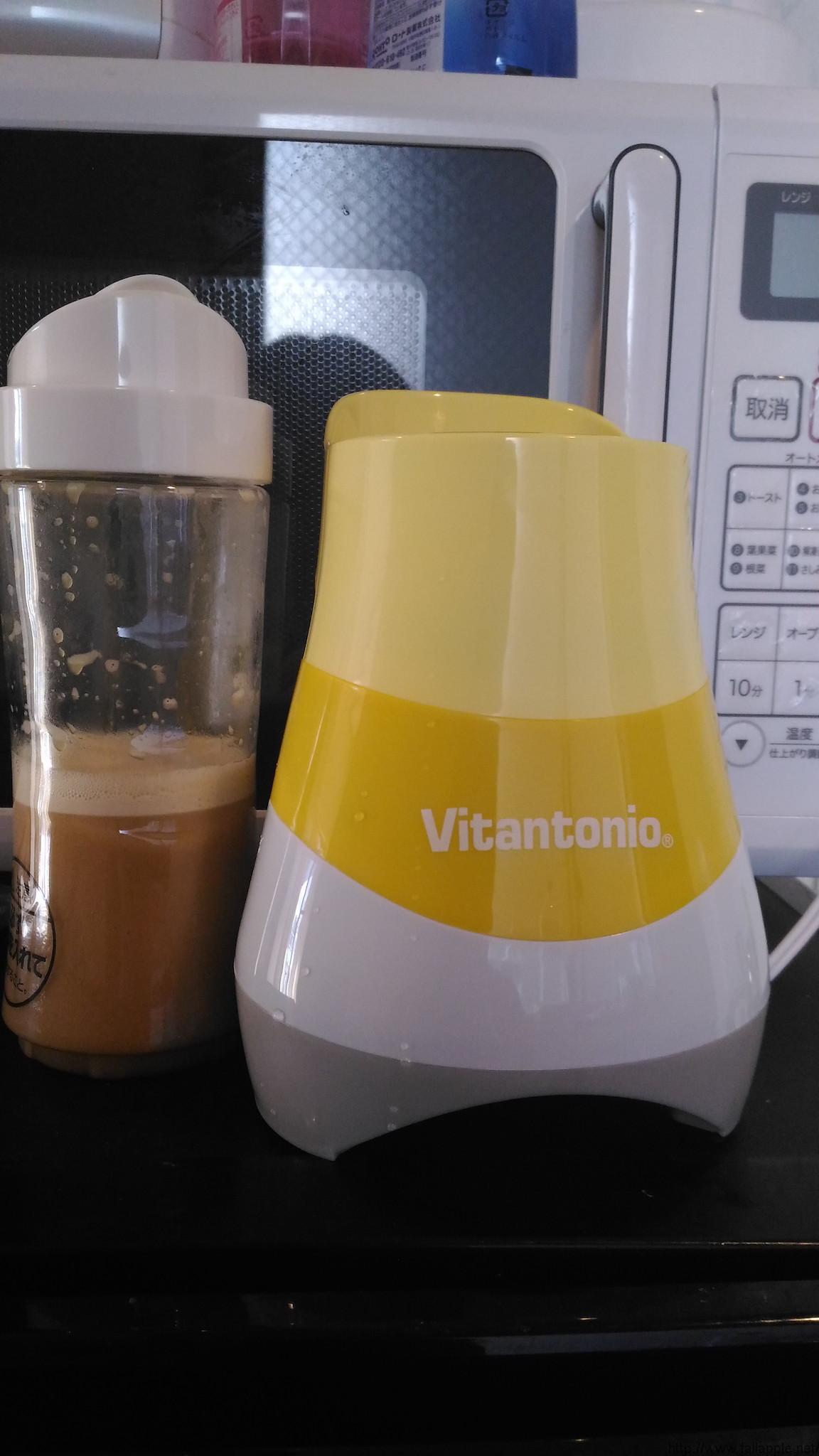 バターコーヒーを作ってみました。