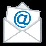 Becky!で旧字体をメールで送る方法