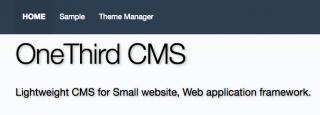 AWSのEC2に軽量CMSの「OneThird」をインストールしてみた。