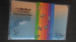 Mac Book Airのカバーを新調した話